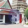 City Guide: 36 Hours in Bangkok